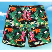 Lovers beach pants Men and women quick-drying loose printing swimming trunks