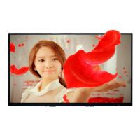 Customized 3D Outdoor Digital Signage Display With High Quality,Without 3 d Glasses