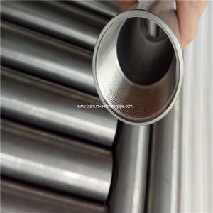 Quality titanium tubing for bicycle manufacturing 50mm*0.9mm*500mm 4pcs wholesale price for sale