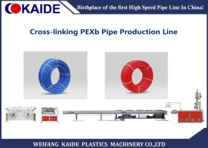 China Professional Plastic Pipe Production Line Cross Linked PEX Pipe Making Machine on sale