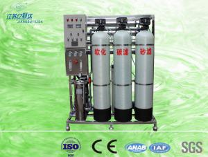 China FPR 500 LPH pure water / Reverse Osmosis Water Treatment Plant on sale