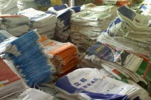 China Recyclable HDPE Woven Sacks Fabric  , sugar packing bags ( UV Treated ) on sale