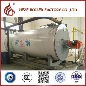China Italy Baltur Gas Burner 1200KW Industrial thermal oil heater boiler on sale