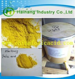 China Feed Grade Folic Acid 59-30-3 use for Bright Feather USD20 on sale