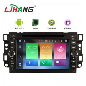 China Chevrolet Epica Back Camera DVR Input Navigation And Dvd Player For Car on sale