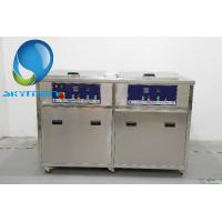 China Skymen Two Stage Ultrasonic Washing Machine For Bearing Metal Part Thoroughly Cleaning on sale