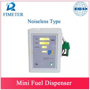 China 220v digital fuel dispenser price on sale
