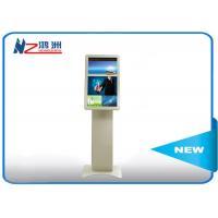 Bill payment OEM lobby kiosk reader cash Shenzhen manufacuturer