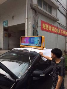 China car display banner P5 wireless Taxi LED Display / taxi top led display on sale