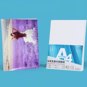 China Double Side Matte No Powder 200gsm Laser Printing Photo Paper on sale