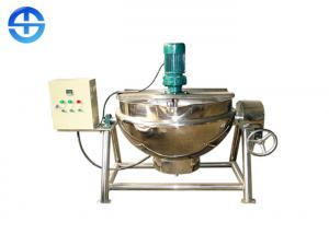 China 300L Electric Steam Jacketed Kettle Smokeless / Dust Free For Fruit Jam on sale