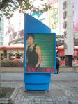 High Resolution Electronic Color Outdoor Led Display Screen