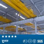 YUANTAI certified LH model double girder overhead hoist crane