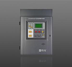 China Durable Fire Alarm Controller And Monitor With Gas Extinguishing Control For Railway And Subway Train LD5508ENG on sale