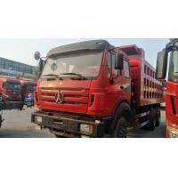 Tipper dump truck for sale 30ton tipper lorry
