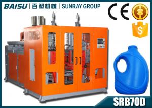 China Laundry Detergent Bottle Automatic Blow Molding Machine 1 Year Guarantee SRB70D-1 on sale