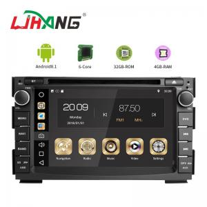 China KIA Android Car Radio Player Gps Navigation Capacitive And Multi - Touch Screen on sale