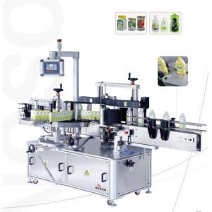 China Automatic Label Applicator Machine For Round And Flat Bottle Label Applicator on sale