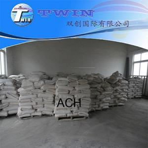 Quality Water treatment grade Aluminum Chlorohydrate solid as purification and treatment for sale