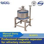 440v Electromagnetic Separator Efficiency Magnetic Iron Separator