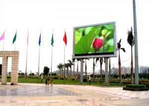 China Large Digital LED Advertising Billboards , P8mm RGB LED Display Screen on sale