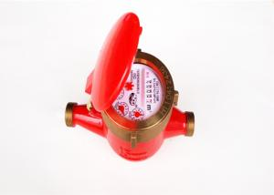 Quality Rotary Vane Hot Water Meter 1/2 Inch Multi Jet Wet Dial LXSR-50E for sale