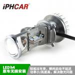High Quality 1.5 inch Mini H4 Led Projector Lens High and Low Beam Led bi xenon H4 Headlight