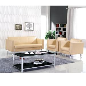 China Stainless steel PU or leather office sofa sets with 123 seats on sale