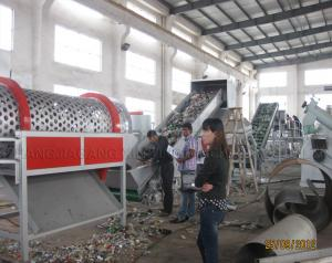 China CE ISO PET Bottle Recycling Machine Crushing Cleaning And Production Line on sale