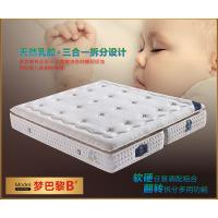 3 In 1 Multifunctional Latex Memory Foam Mattress Any Size Available Customized Color
