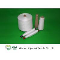 Industrial Spun Polyester Yarn Z Twist, Auto Cone Sewing Thread Yarn High Resistance