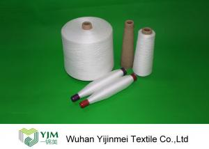 China 50S /2 60s/2 Double Twist Poly Core Spun Raw White Yarn In 100% Polyester Staple Fiber on sale