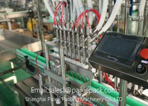 China 2200 * 8593 * 1200mm Jam Filler Fruit Jam Filling Machine For Honey / Meat Paste on sale