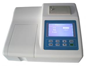 China KH-TE010 Multi Function Food Safety Analyzer on sale