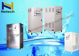 China 50g 60g Industrial Water Ozone Generator For Cooling Tower Water Treatment 110V on sale