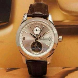 China Jaeger-LeCoultre Tourbillon Automatic Mechanical Watches Leather Strap on sale