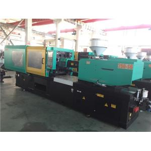 China SGS High Speed Injection Molding Machine , Thinwall Plc Injection Moulding Machine 250 Ton on sale