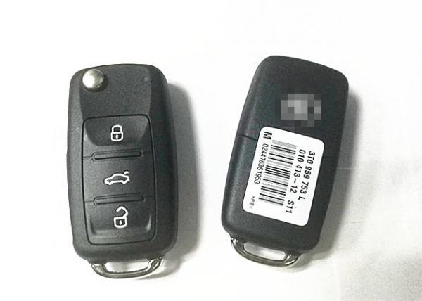car-remotekey