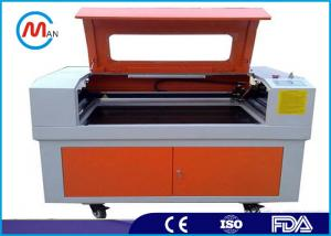 China Handheld Coreldraw CNC Laser Cutting Machine For Acrylic High Efficiency on sale