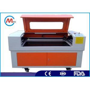 China Handheld Coreldraw CNC Laser Cutting Machine For Acrylic High Efficiency on sale