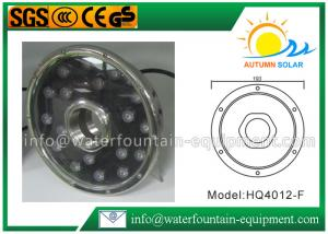 China 12W LED Underwater Fountain Lights Energy Saving For 1.5 Fountain Nozzle on sale