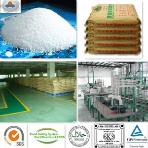 China Health Additives Glyceryl Monostearate GMS 90 Emulsifier Ingredients For Cakes on sale