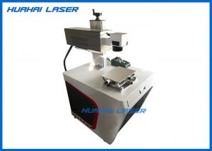 China Superior Performance Ultraviolet Laser Marking Machine High Conversion Rate on sale