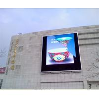OEM High Quality Waterproof Commercial LED Screen For Advertising