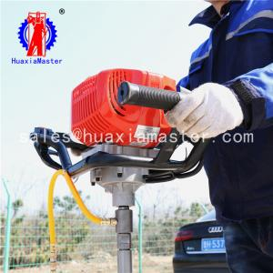 China BXZ-1 backpack core portable drilling rig /portable backpack exploration rig on sale