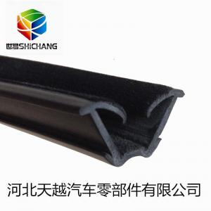 China car window flocked rubber seal strip Flock lined sliding window channel on sale