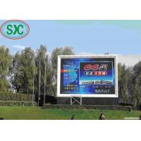 SMD3535 full color p8 high definition LED billboards iron and steel waterproof cabinet