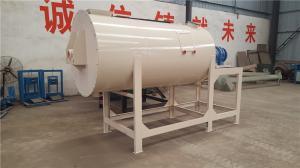 China Horizontal Single Shaft Screw Mortar Mixer Dry Powder Mortar Blender on sale