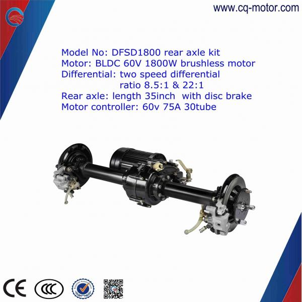 2200W 3600RPM BLDC MOTOR ,electric tricycle, 48v brushless