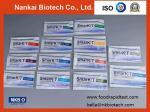 China Zearalenone Rapid Test Kit for Milk wholesale